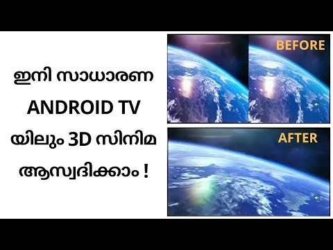 HOW TO WATCH 3D MOVIES IN NORMAL ANDROID TV ! ( ENGLISH SUBTITLES ) | INSIDUDE