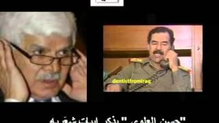 خبر عاجل صدام حسين يؤكد بأنه على قيد الحياة والذي عدموه هو شبيهه ميخائيل