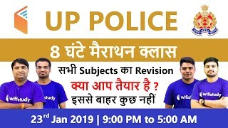 9:00 PM - UP Police 2018 | 49568 Posts | 9 Hours Non-Stop Marathon Class (Day-2)