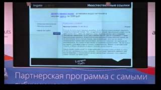 Как усидеть на двух стульях успешное продвижение сайта в Google и Яндекс(, 2013-09-28T03:28:55.000Z)
