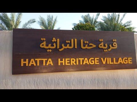 A trip to hatta heritage Village!!