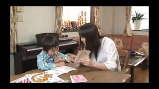 2歳~6歳 1日5分 お母さんが先生 天才脳をつくる!! 漢字&英語 漢字は...