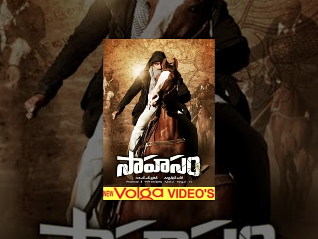 Sahasam Travel Video