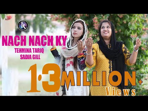 NACH NACH K by TEHMINA TARIQ AND SADIA GILL