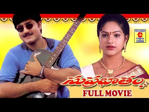 SUPRABHATHAM | TELUGU FULL MOVIE | SRIKANTH | RAASI | TELUGU CINEMA ZONE