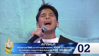 Բրունո – Ես կուլամ #ՆիկՄերի #Team1 - I Like It
