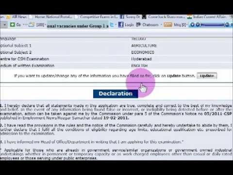 How To Apply Online For Civil Services Preliminary Examination Csp