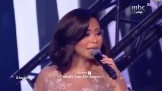 sherine keda ya albi live(  arab idol)شيرين عبد الوهاب كده ياقلبي قمة الإحساس