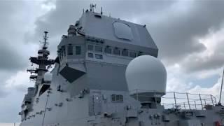 KAPAL TENTERA LAUT JAPAN MARITIME SELF DEFENCE FORCE (JMSDF)