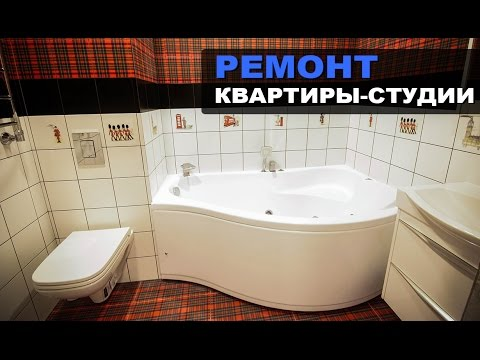Ремонт студии 36 м2 в ЖК Новокосино
