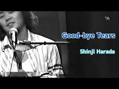 Good-bye Tears
