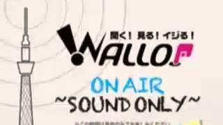 スマホ専用放送局WALLOP(http://www.wallop.tv/)にて、毎週金曜日17...
