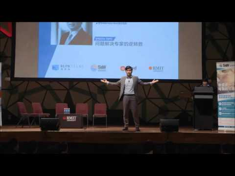 【ELITE TALKS 精英说 2015】Jonathan Wang