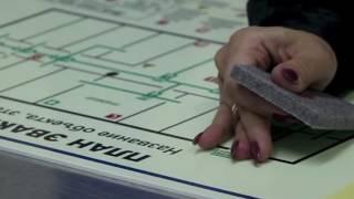 видео План эвакуации при пожаре: оформление по госту в Москве