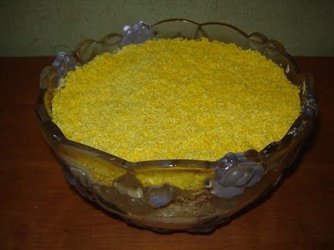 Салат Мимоза из свежей горбуши