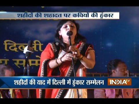 Indian Poets Laud Prime Minister Narendra Modi At A Poet Conference In Delhi