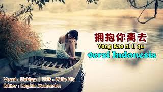 Mandarin versi Indonesia