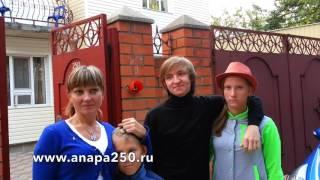Отдых в Анапе - отзыв(Отдых в Анапе - отзыв 3., 2016-02-05T08:16:26.000Z)
