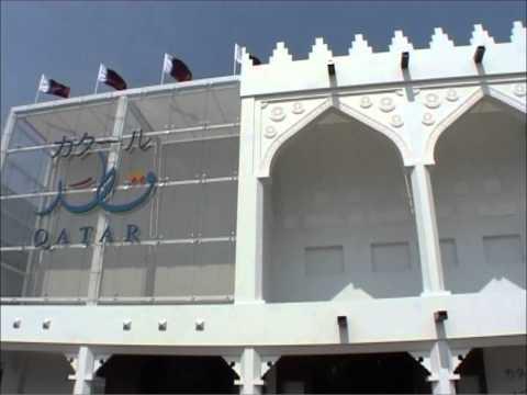 Aichi World Expo 2005 - Qatar Pavilion