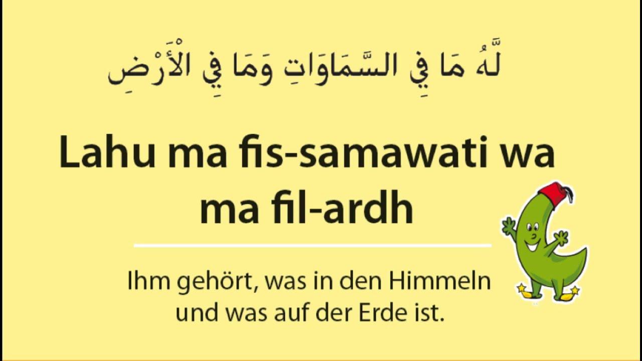 Ayatul Kursi Der Thronvers Im Koran Youtube