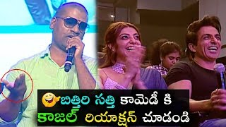 Bithiri Sathi Comedy With Kajal Aggarwal in Live | Sita Telugu Movie | #SitaMovie