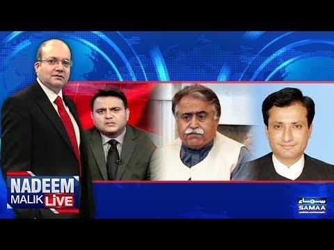 Nadeem Malik Live - SAMAA TV - 08 Jan 2018