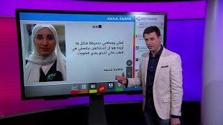 جدل في الكويت بعد استثناء البدون من قوائم المتفوقين في الثانوية العامة