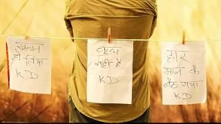 उम्मीद   Motion Poster   UMEED BY KD   New Haryanvi Songs Haryanavi 2019   Latest Haryanvi Song 2019