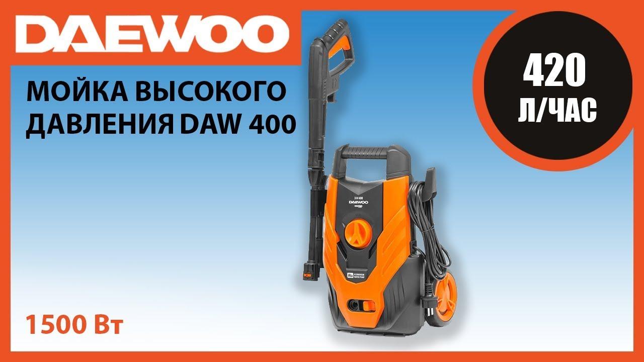 Мойка высокого давления Daewoo DAW 400   High Pressure Washer Daewoo DAW 400 Review