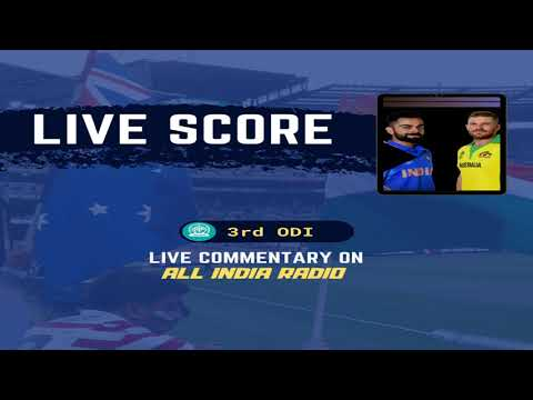 100 Up For India | India Vs Australia | Live Commentary On All India Radio
