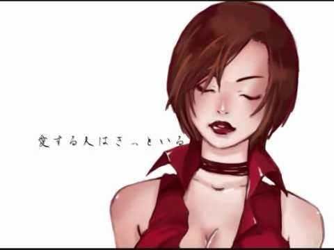 MEIKO - Oyasumi no Uta