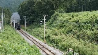 2019年08月25日秩父鉄道C58SLパレオエクスプレス