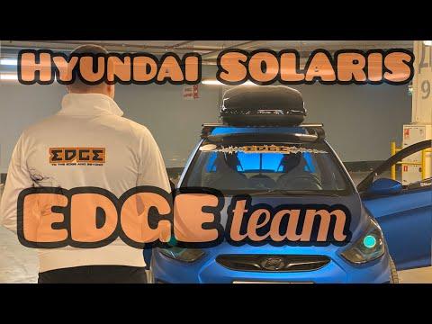Обзор Hyundai SOLARIS из Уфы/Камертон/Team EDGE