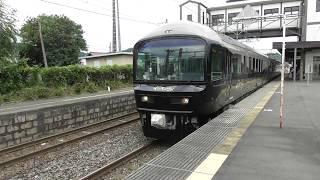 485系 ジパング平泉2号 平泉駅発車