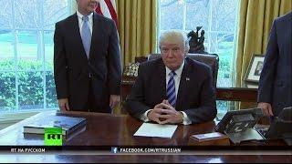 Конгрессмен демократ призвал объявить импичмент Трампу