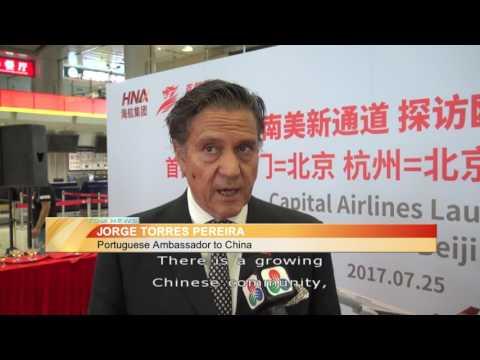 first direct flight between beijing and lisbon
