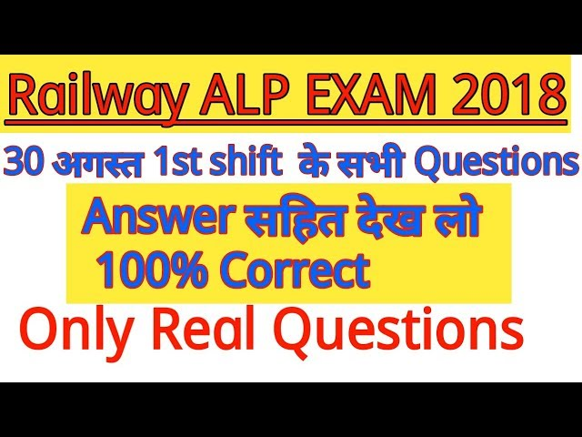 ALP 30 August 1st shift All questions