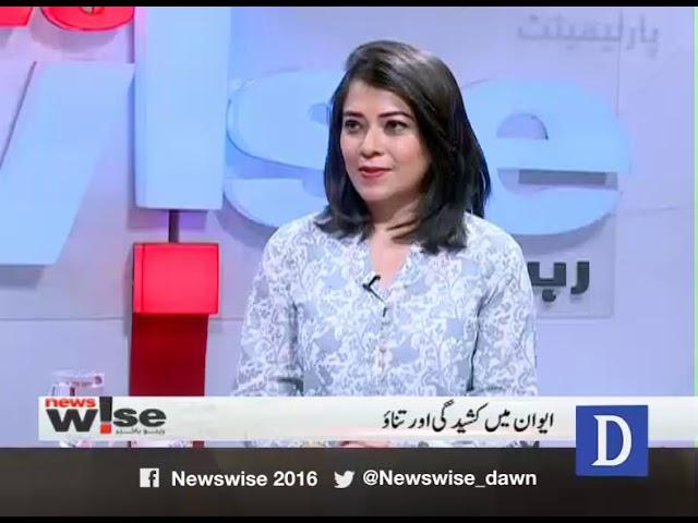 Newswise - 18 June, 2019