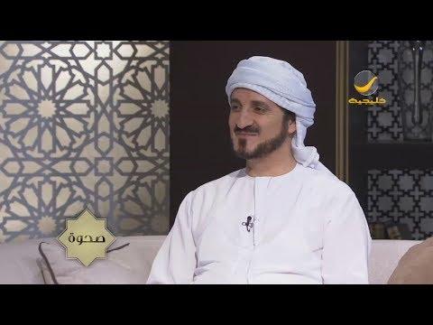 برنامج صحوة مع د. عدنان إبراهيم وأحمد العرفج - الحلقه 22 - الأزياء والملابس في الإسلام
