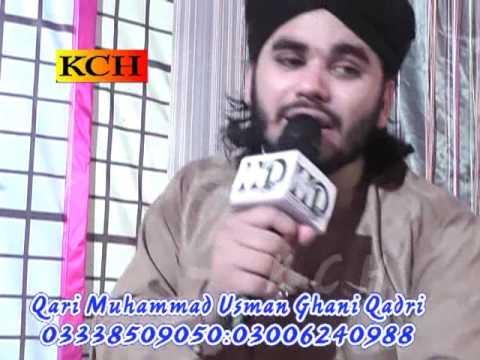 Panjabi Naat -  Millad Manya Kar Tery Dukh Muk Jan - Usman Ghani Qadri