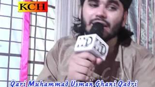 Panjabi Naat Sharif || Millad Manya Kar Tery Dukh Muk Jan || Qari Muhammad Usman Ghani