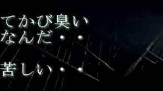 密室の恐怖を描いた 短編CM.