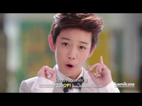 Hot boy Thái tung MV cực dễ thương