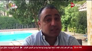 محمد عمارة يعتذر عن الفرصة المهدرة في مباراة الجزائر