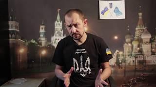 Украинцы и русские - в чём разница?