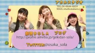 SOLATV vol.2 篠原希 検索動画 21
