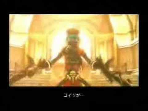 Through the looking Glass Hack//G.U
