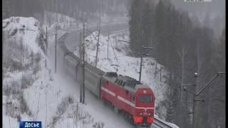 Поезд насмерть сбил трех человек