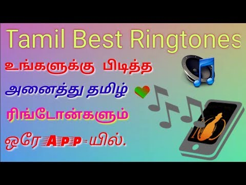 how-to-set-tamil-ringtones-in-android-mobile
