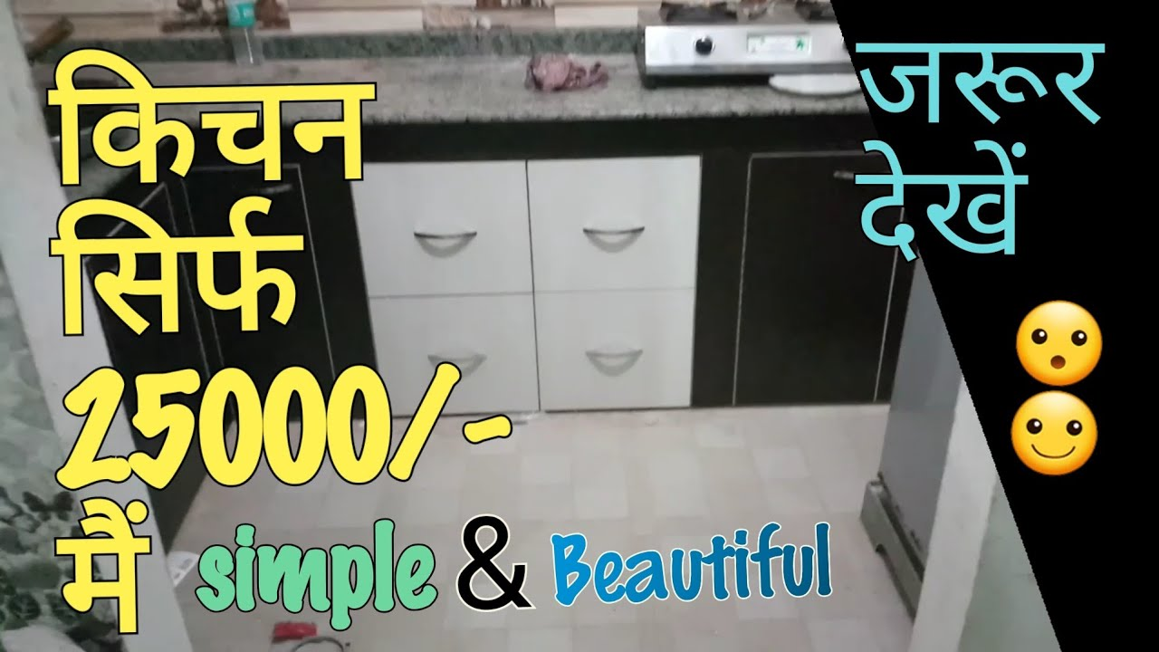 25000/- Rs Modular kitchen design for small kitchen simple ...